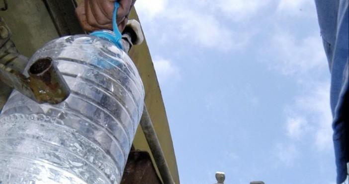 Снимка: Голяма част от Владиславово остава без вода днес
