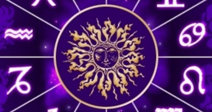 Снимка: Дневен хороскоп: Сериозни проблеми за една от зодиите. Страхотни ден очаква други две