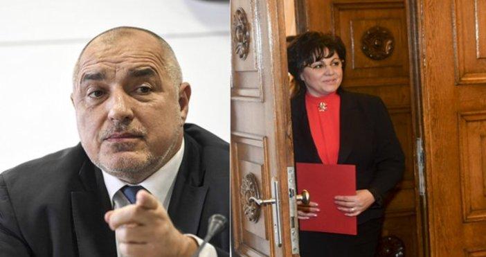 Снимка БулфотоЕвропейският парламент предвижда разлика между БСП и ГЕРБ от