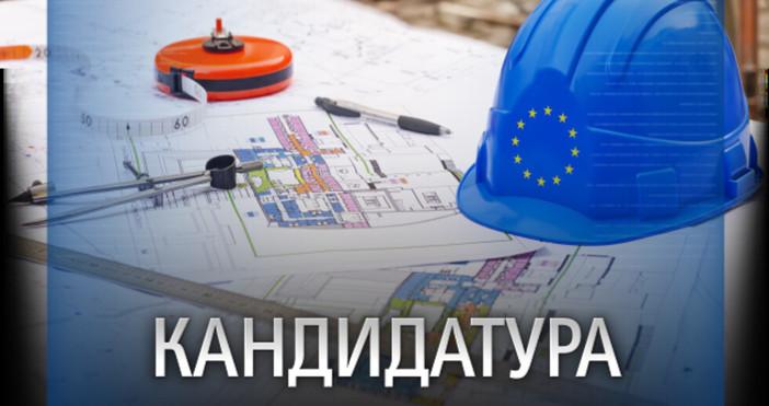 Илюстрация Нова твПравителството одобри намерението за издигане на кандидатурата на