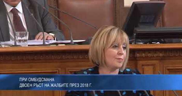Омбудсманът Мая Манолова представи в парламента доклада за дейността на