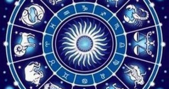 Снимка: Виж своя хороскоп за новата седмица