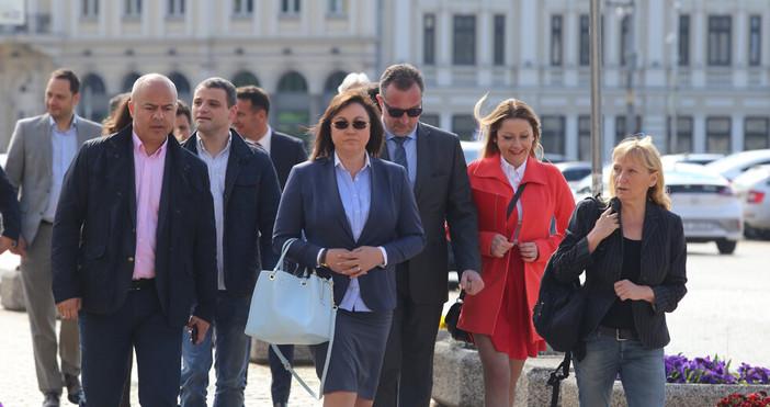 снимка: Нова телевизияБСП регистрира листата си с кандидати за евродепутати.