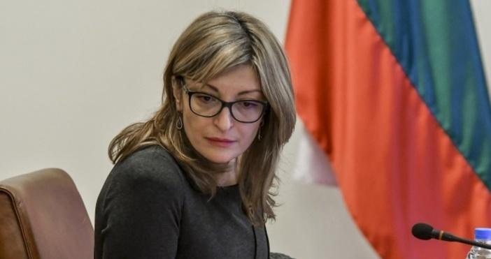 Снимка: Екатерина Захариева: Подкрепата ни за европейския път на Сърбия ще продължи