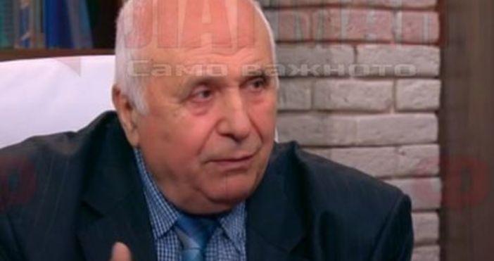 Пилотът на разбилия се край Пловдив самолет е починал като