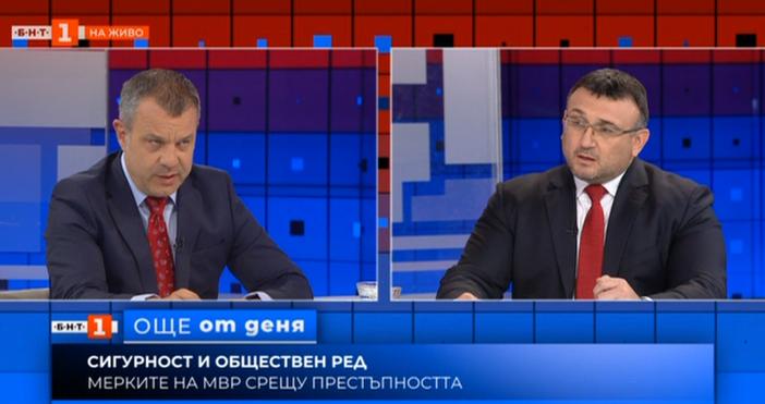 Снимка: Министър Маринов: Ало-измамници са взели на 2 млн.лв. от българи, но ние ги ударихме на най-високо ниво