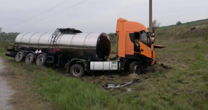 Снимка: Русенец е загиналият в катастрофата с цистерни край село Струйно