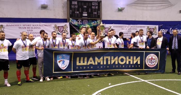 Снимка: Наградиха шампионите и всички призьори в трите лиги на МФЛ-Варна