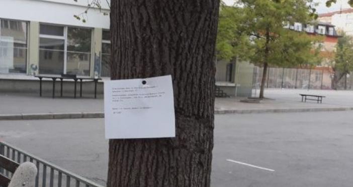 Инцидент отложи началото на учебните часове в столичното 51-во СУ