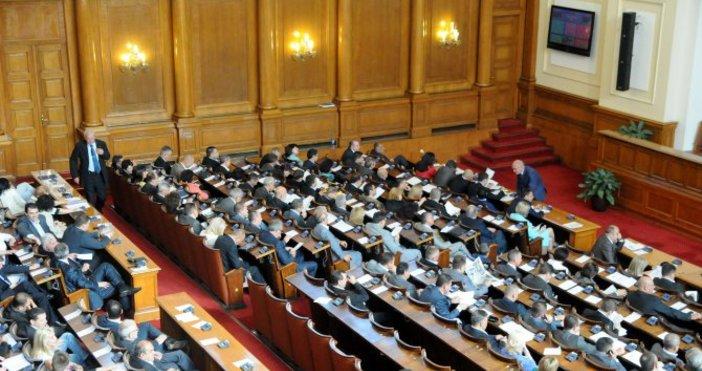 Снимка: БулфотоДепутатите приеха единодушнопроменив Закона за мерките срещу изпирането на