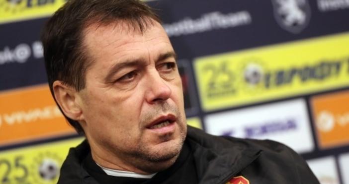 Селекционерът на България по футбол Петър Хубчев подаде оставка, твърди