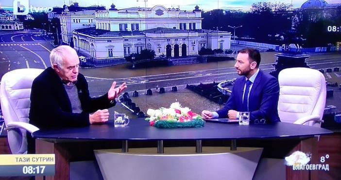 Политологът Андрей Райчев разкри в студиото на bTV, че е