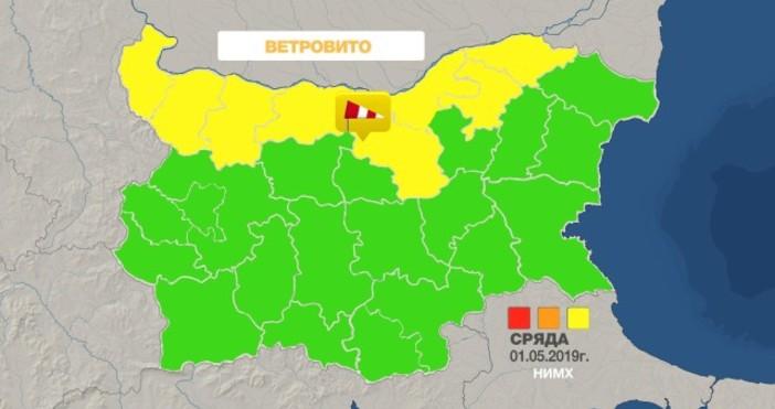 Днес отново ще има места с буриКод жълто обявиха синоптиците