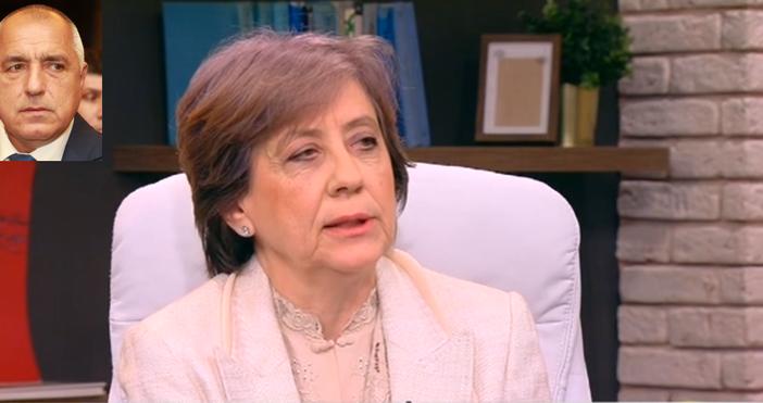 Кадър: БТВ Бившият службен премиер Ренета Инджова попиля Бойко Борисов