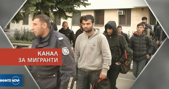 Кадър Нова твЕдин от тримата задържани за трафик на бежанци