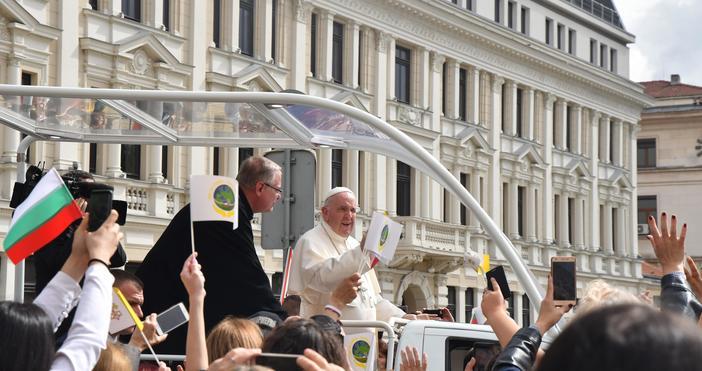 Вторият ден от визитата на папа Франциск в България ще