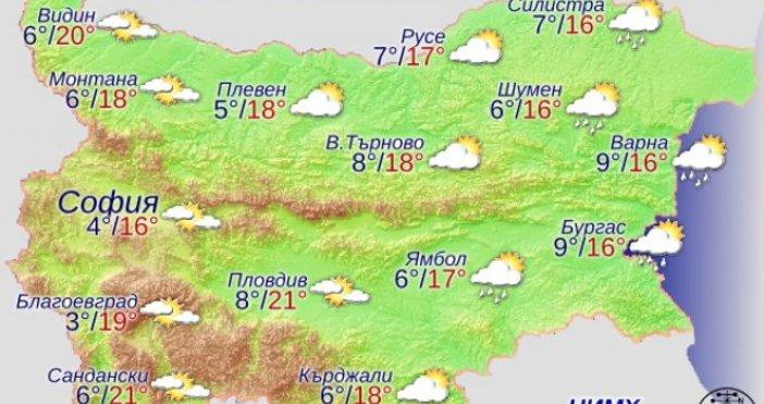 Днес над западната половина от страната ще е предимно слънчево,