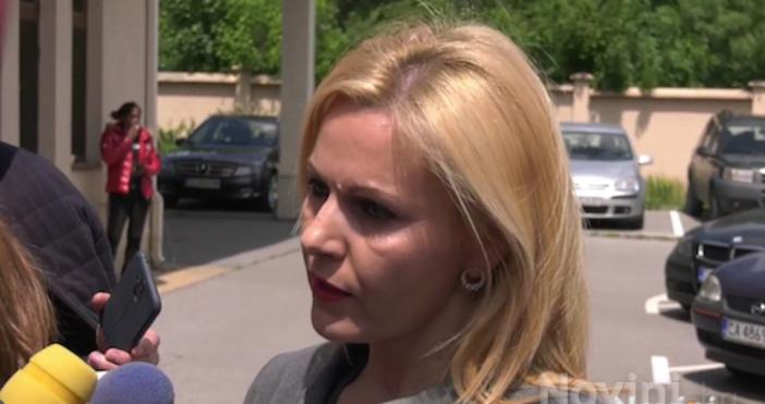 Снимка новини.бгСлед съвместна операция между българските и румънските служби на