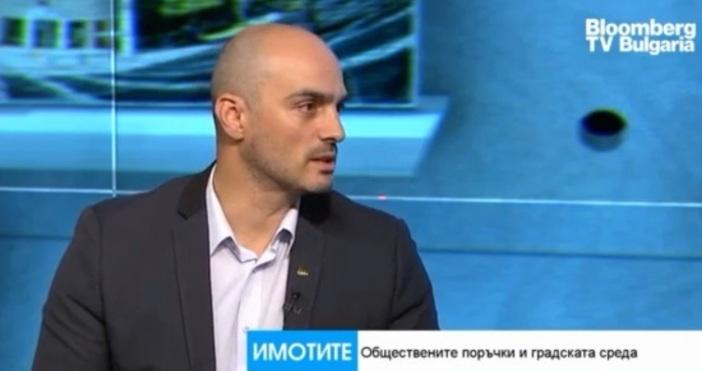 КадърBloomberg TV BulgariaОбществените поръчки съсипват градската среда в България. Камарата