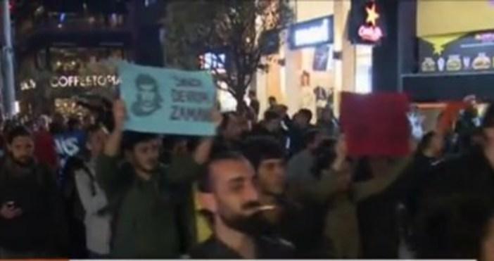 Стотици протестиращи изпълниха улиците на Истанбул в събота вечер. Така