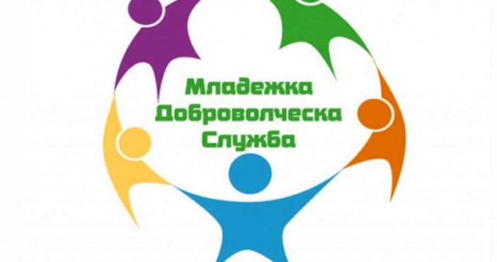 Община Варна стартира кампания за набиране на младежи на възраст