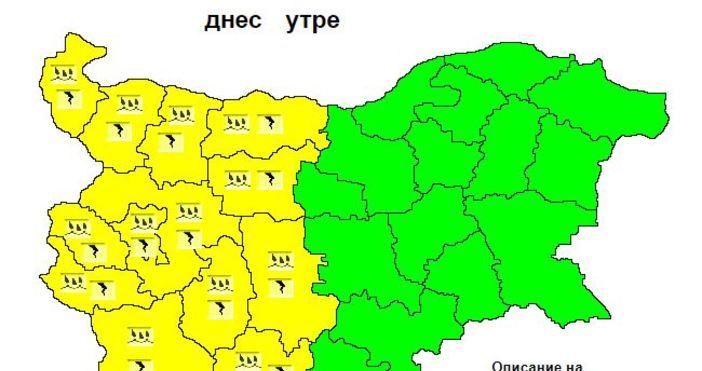 Жълт код за опасно време е обявен в 13 области