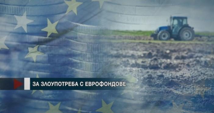 bTVЕвропейската сметна палата оценява усилията на България в борбата с