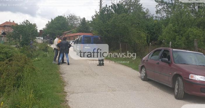 Снимки:Trafficnews.bgТри изстрела, вероятно предупредителни, се чуха от къщата на близките