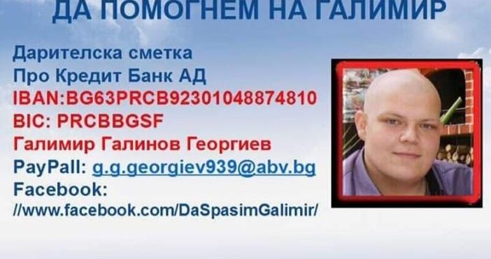 Добри хора помогнаха с благотворителна фотосесия във Варна на двукратния