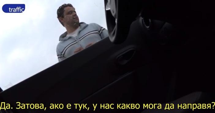 Кадър: Трафик нюз42-годишният Валентин Петров, който бе открит застрелян в
