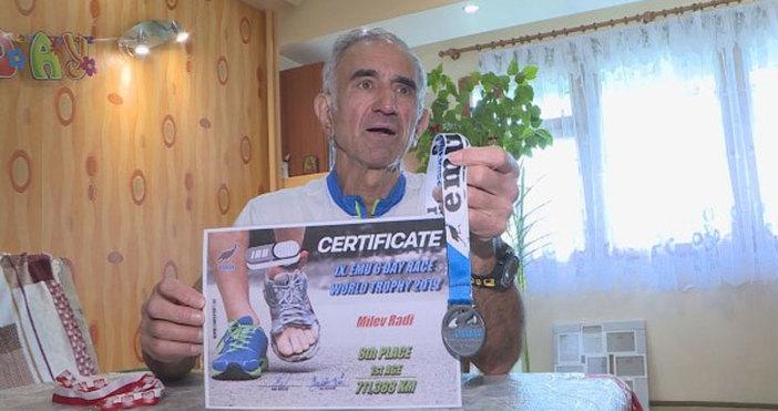 71-годшният българин Ради Милев постави световен рекорд на шест дневно