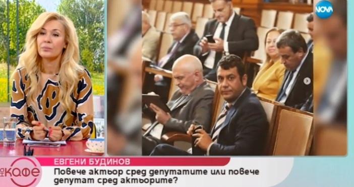 Снимка: Депутатът от ГЕРБ Евгени Будинов: В парламента всички трябва да играем роли! То си е нормално