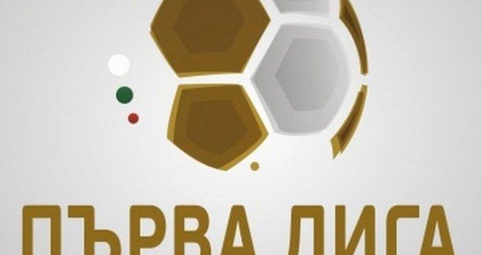 Резултати в първа шестица на Първа лига - XXXIV кръг: