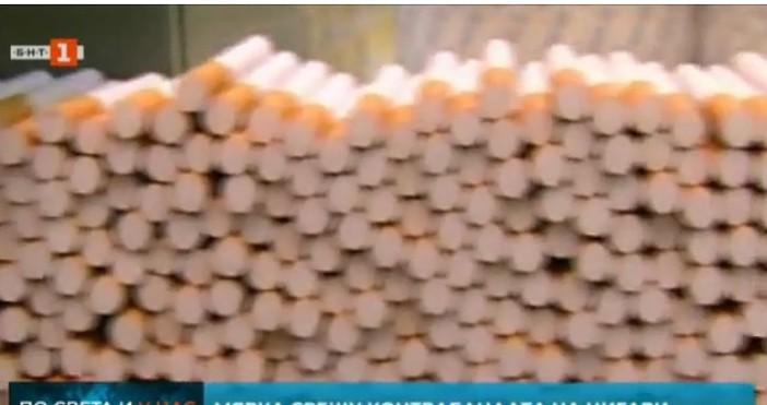 БНТНова мярка срещу контрабандата на цигари у нас. От днес