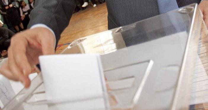 bTVПърви своя вот ще дадат жителите на Великобритания и ХоландияЗапочва