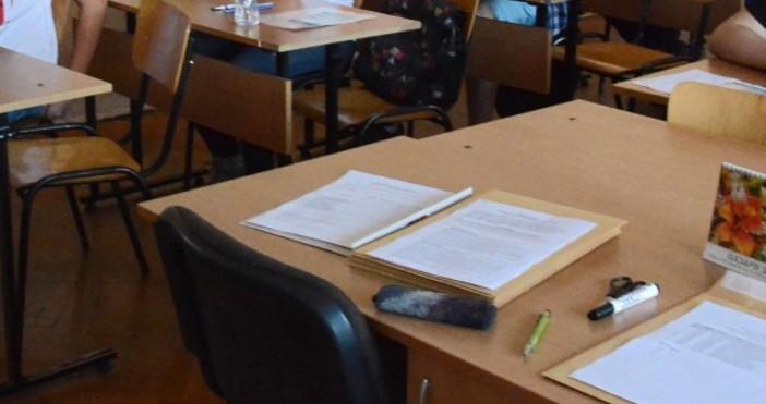 News.bg52 650 ученици се явяват на матура по български език