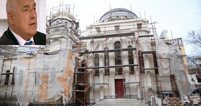 """Министър-председателят Бойко Борисов ще посети новостроящия се храм """"Св. Прокопий"""
