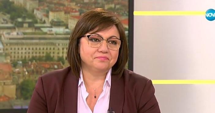 Кадър: Нова ТвЛидерът на БСП Корнелия Нинова гостува в сутрешния