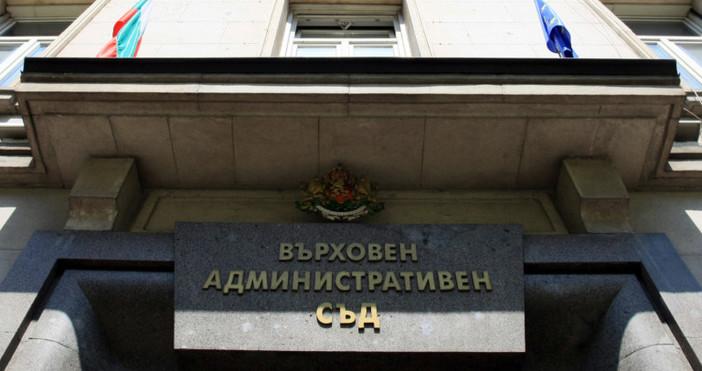 Съдиите от Върховния административен съд Светослав Славов и Николай Гунчев