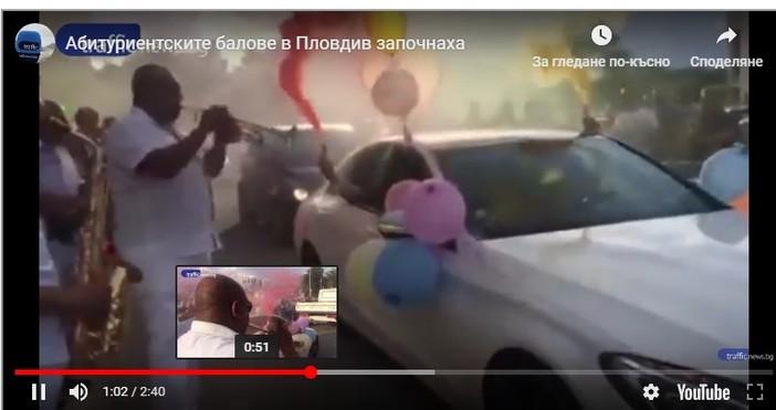Traffic newsснимки:trafficnews.bgДесетки абитуриенти превзеха пловдивските хотели в първия ден от