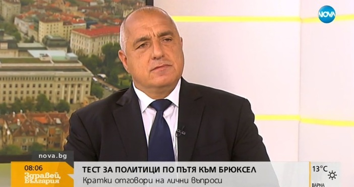 Бойко Борисов отговори на блиц въпроси в интервю за