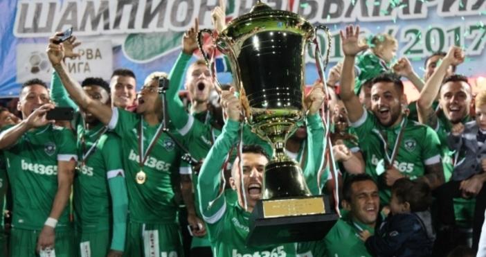 Шампионът на БългарияЛудогорецстана третият най-успешен отбор във футболната история на