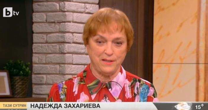Кадър: БТВГоляма ни поетеса Надежда Захариева разчувства всички българи с