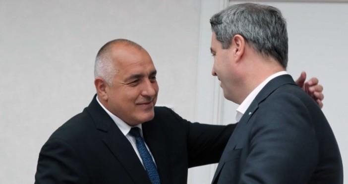 Снимка: МС Премиерът Бойко Борисов обяви, че съжалява за оставката