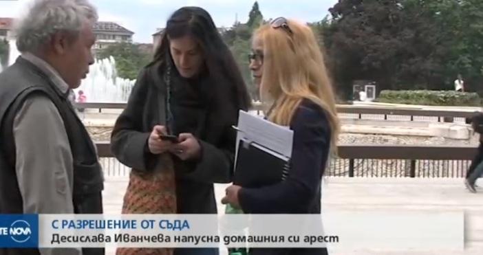 """Осъдената на 20 години затвор кметица на """"Младост"""" Десислава Иванчева"""