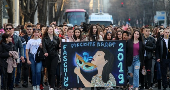 Снимка: Булфото, архивАбитуриенти излизат на протест пред Министерството на образованието
