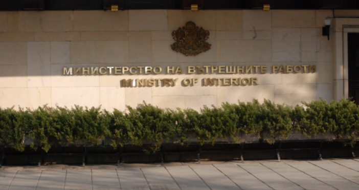 До 27 май в Министерството на вътрешните работи функционира денонощно
