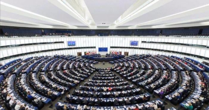 Днес ще изберем 17-те представители на България в бъдещия Европейски