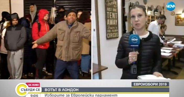 Миролюба Бенатова предава директно от Лондон, където българите могат да