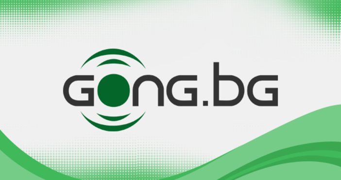 Редактори на сайта Gong.bg обявиха, че напускат сайта и остават